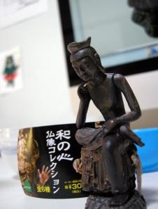 hankashiyui1