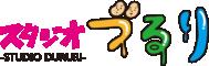 スタジオづるり Logo