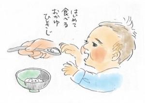 rinyushoku1