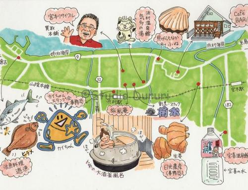 日本海新聞 生活タウン情報誌うさぎの耳(2004) 地図カット