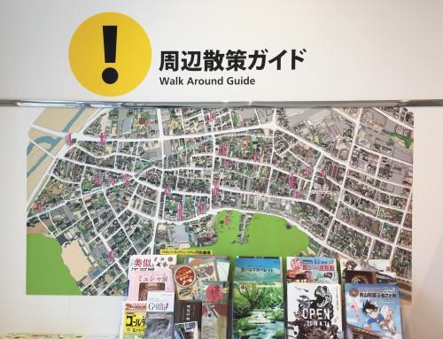 くらよしフィギュアミュージアム周辺散策マップの制作