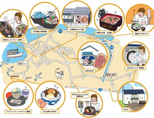 イラストマップ制作-うさぎの耳Vol.302-賀露町周辺