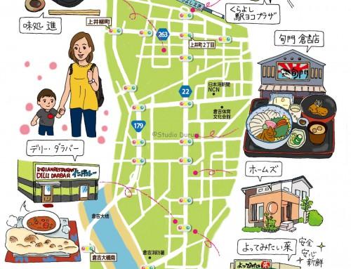 イラストマップ制作-うさぎの耳Vol.306-倉吉駅前編