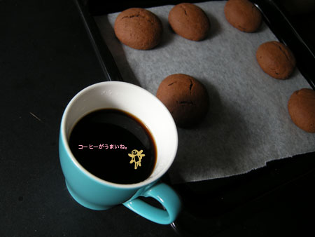 coffeeandsweets.jpg