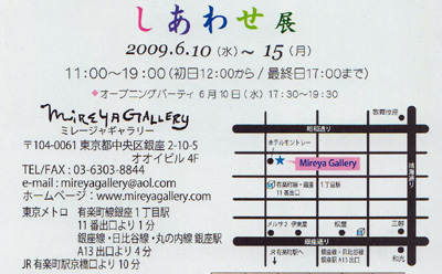 dm002.jpg