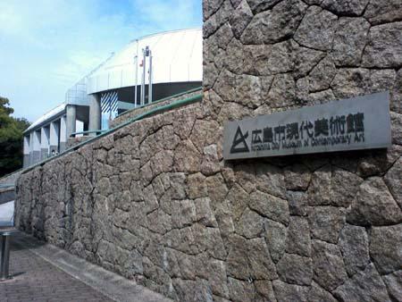 hiroshimashigendaibijyutukan.jpg