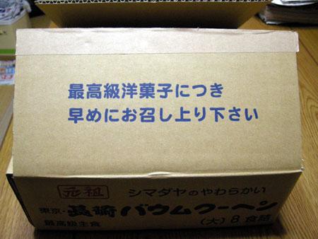 saikoukyushushoku3.jpg
