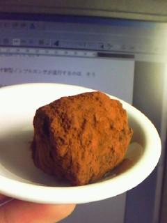 toryufu.jpg